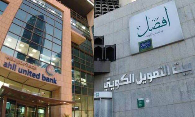 hsbc-credit-suisse-assess-aub-kfh-fair-exchange-rate