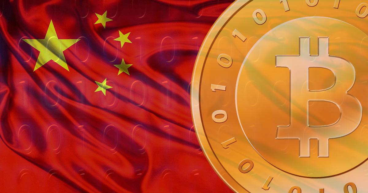 ผู้เชี่ยวชาญบอกว่า 'เหรินหมินปี้ เงินตราอย่างเป็นทางการของจีนจะกลายเป็นคริปโทเคอร์เรนซีในที่สุด'