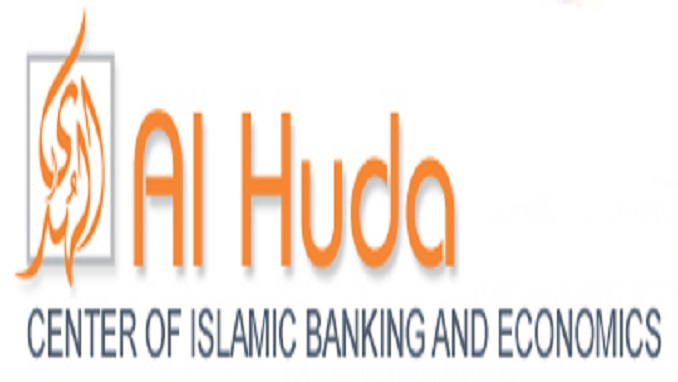 AlHuda CIBE Certified First Islamic Banking Operations in
