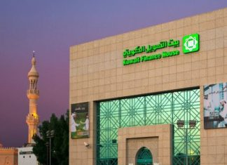 KFH Participates in the Hajj Awareness-Raising Campaign