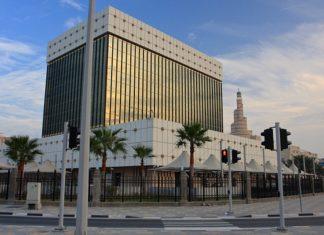 QCB to Harmonise Shariah Regulatory Framework in Qatar