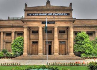 SEs and Mes: SBP introduces Modaraba-based refinance scheme