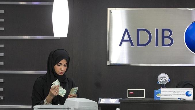 Abu Dhabi Islamic Bank Head Office Contact Number